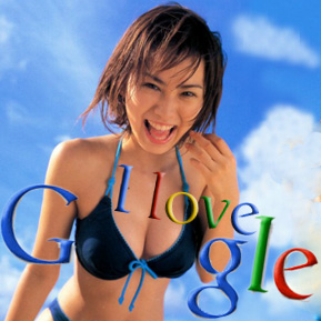 http://www.mirecekp.net/img/kreativni-reklamy/sexy-i-love-google.jpg